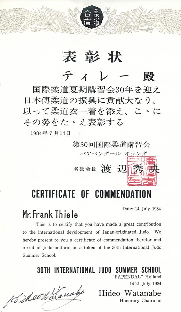 Internationale Judo-Sommerschule, 1984